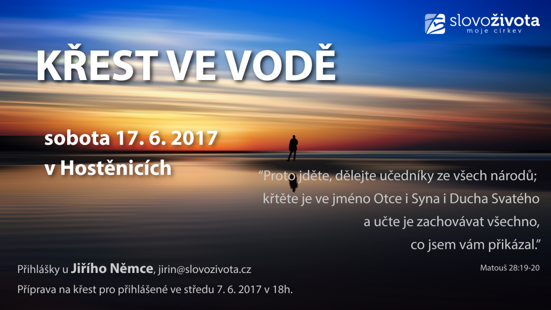 Krest_201707 (1)